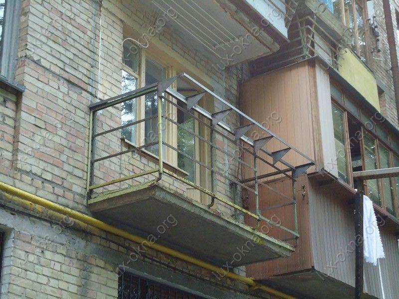Остекление балкона калькулятор цен..